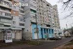 Продается 3 ком. кв. по ул. Богдана Хмельницкого-Гоголя